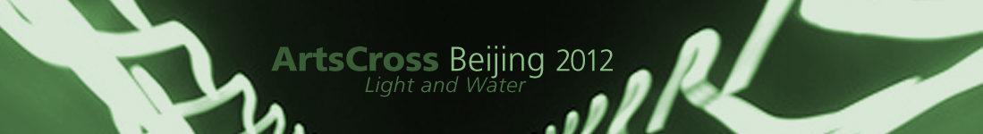 ArtsCross Beijing 2012